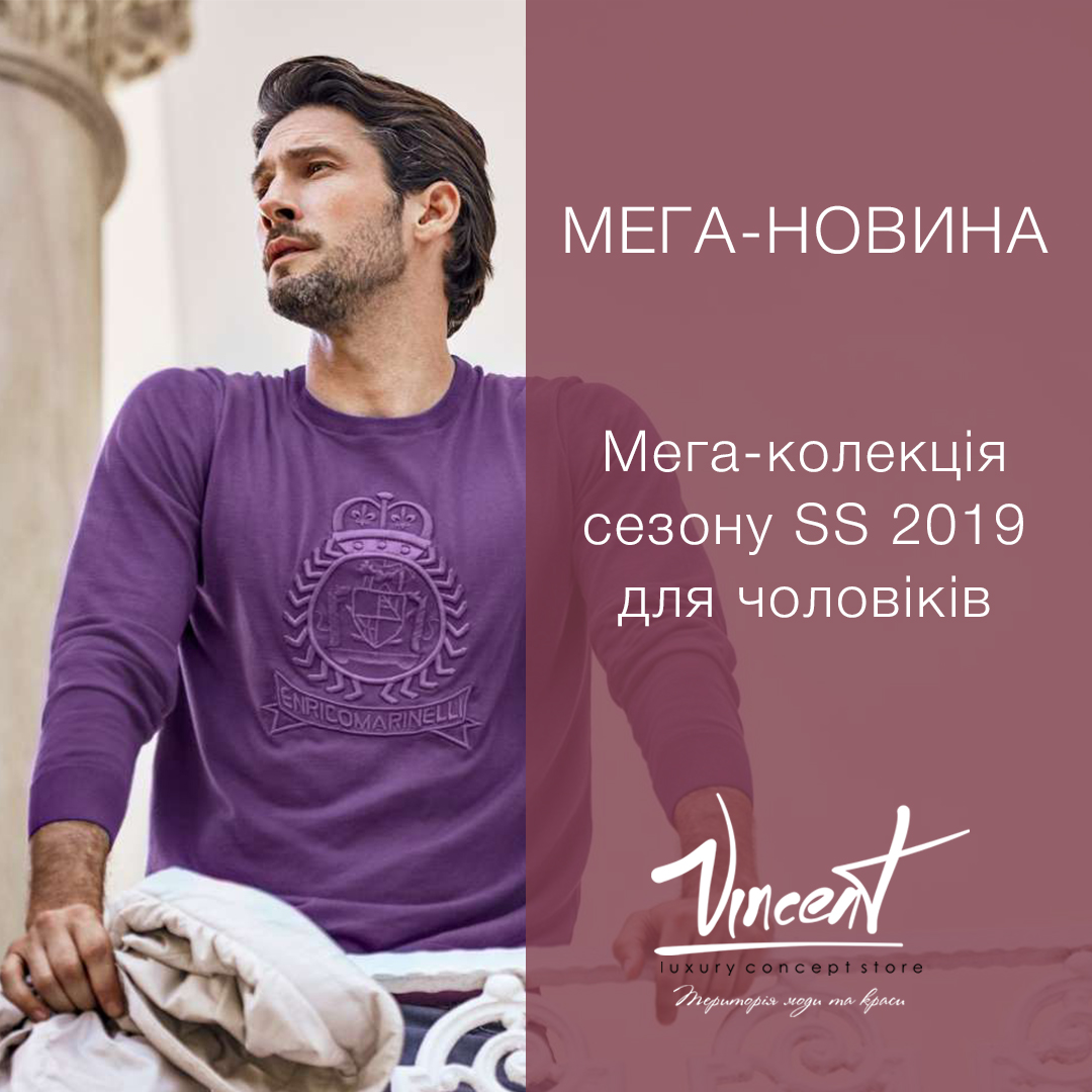 Mega collection for men